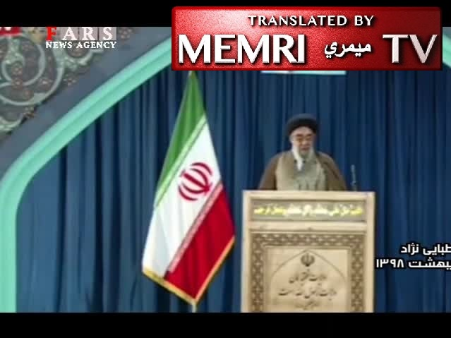 Iranian Ayatollah Yousef Tabtabai Nejad: Our Missiles Can Destroy the U.S. Fleet of Warships
